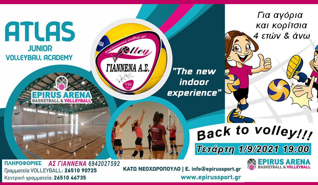 Έναρξη ακαδημιών στο Epirus Arena Basketball & Volleyball